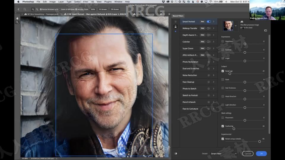 Photoshop CC 2021平面设计软件V22.3.0.49绿色版