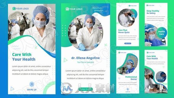 日常医疗健康故事切换手机展示动画AE模板