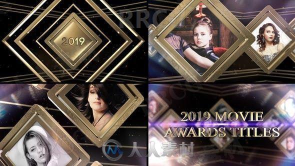 颁奖典礼荧幕放映展示动画AE模板
