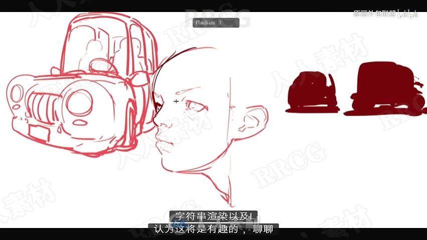 写实人体结构上色过程数字绘画视频教程