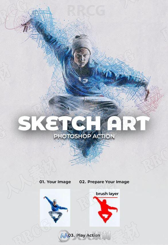 写实彩铅素描线条纹理艺术图像处理特效PS动作