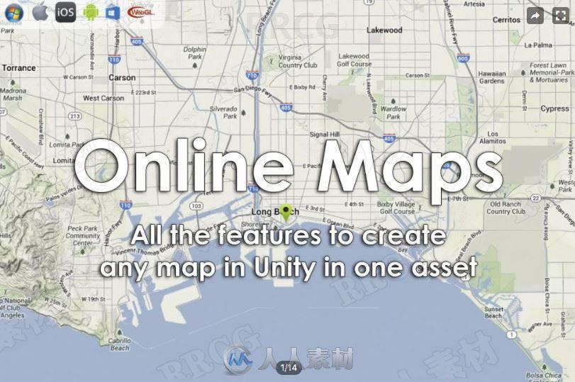多平台在线地图整合工具Unity游戏素材资源