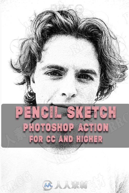 写实人像铅笔素描效果艺术图像处理特效PS动作
