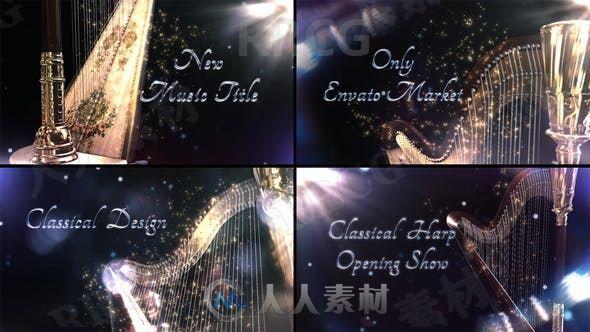高贵典雅竖琴古典乐器产品宣传展示动画AE模板