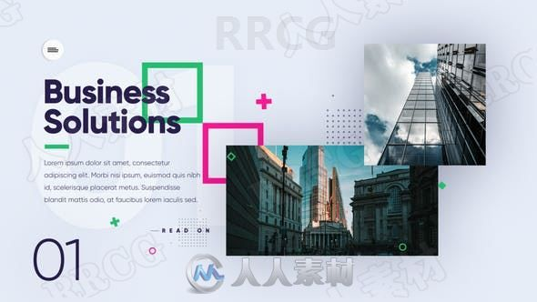 现代数字化企业商务宣传切换展示动画AE模板