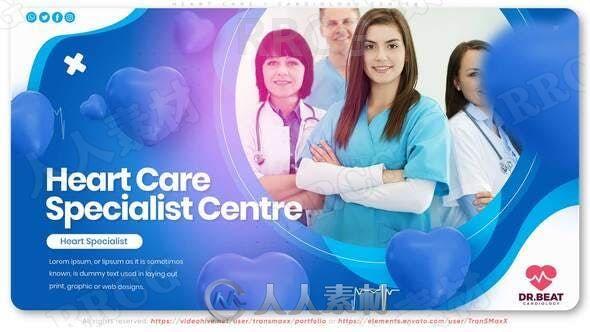 心脏科诊所医疗宣传相册切换展示动画AE模板