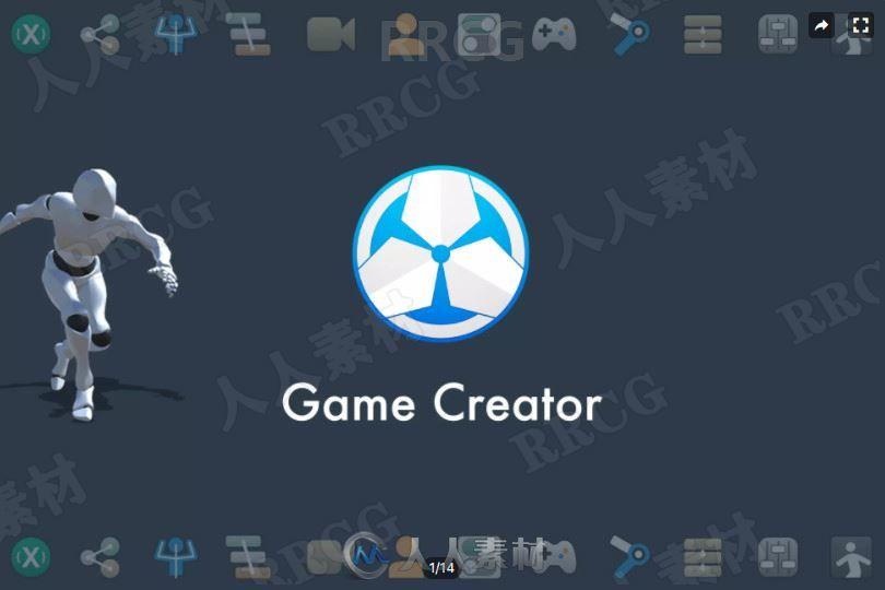 游戏创造工具完整套件Unity游戏素材资源