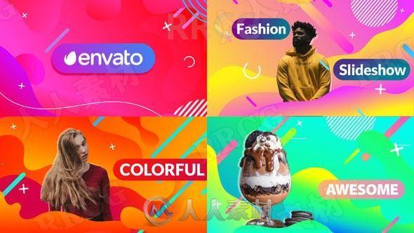 时尚多彩酷炫人物及产品切换展示动画AE模板