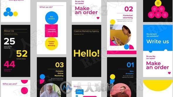 新鲜典雅网络营销故事展示动画AE模板