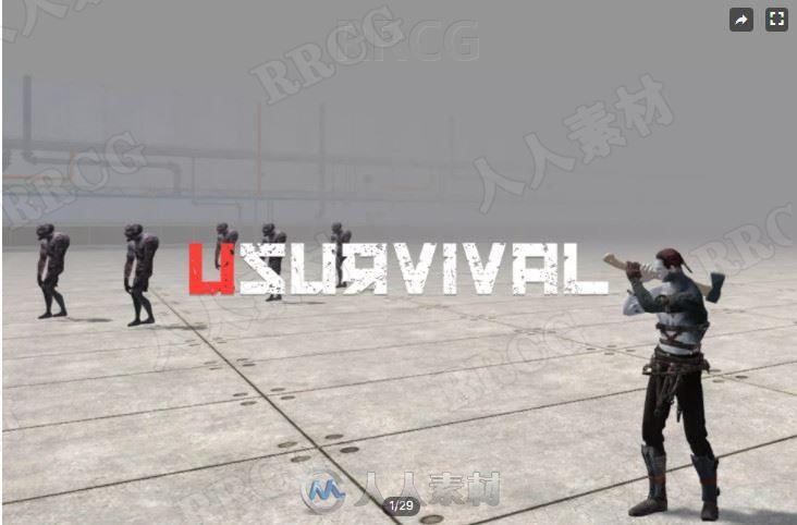 多人生存类系统模板Unity游戏素材资源