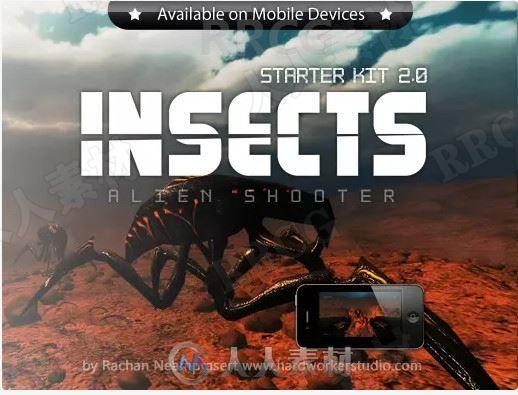 科幻外星昆虫第一人称射击类系统模板Unity游戏素材资源