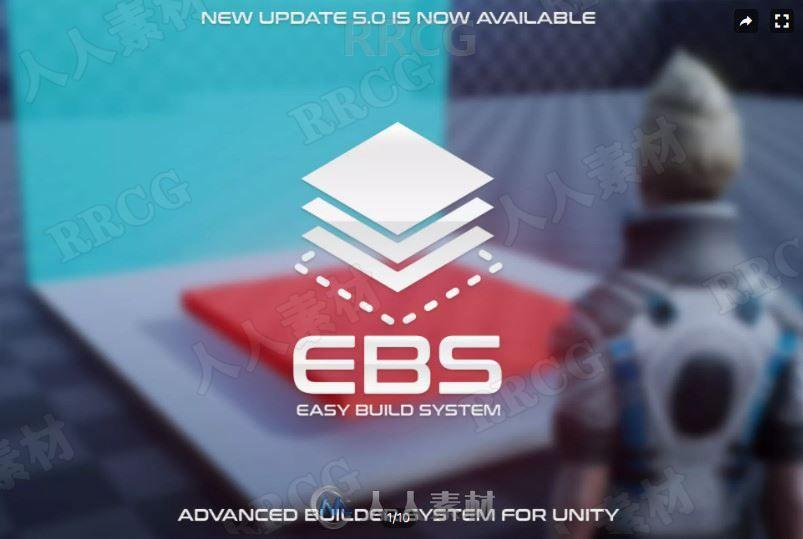 简易先进构建系统Unity游戏素材资源