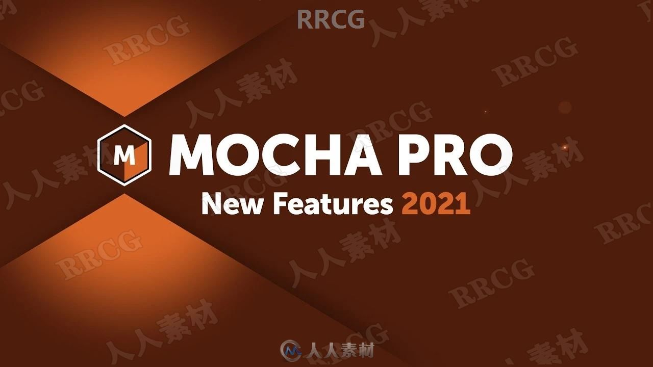 Boris FX Mocha Pro 2021影视追踪插件V8.0.2版