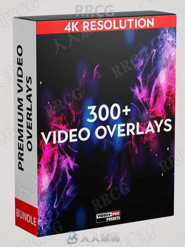 300组超华丽背景氛围叠加预设4K高清视频素材合集