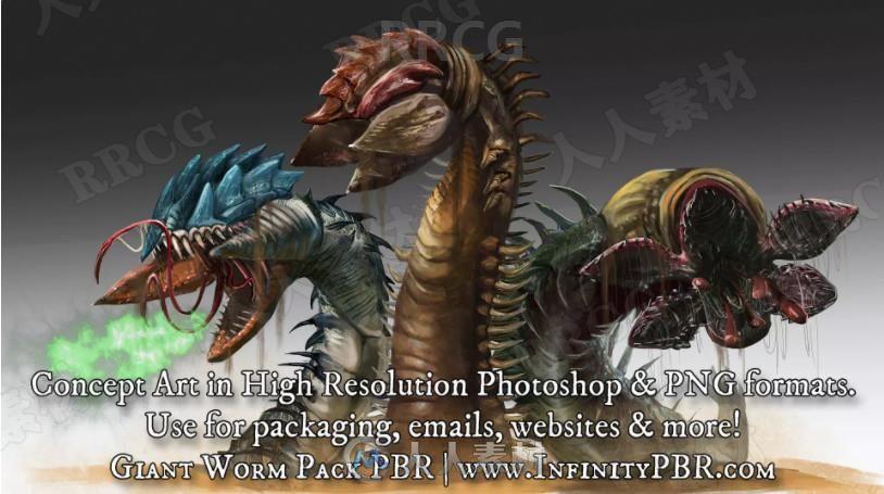 巨型蠕虫3D科幻生物角色Unity游戏素材资源