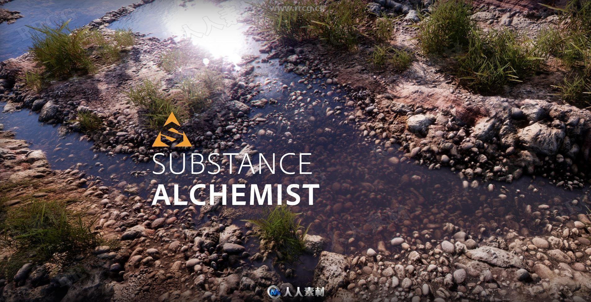 Substance Alchemist材质制作软件V2020.3.3版