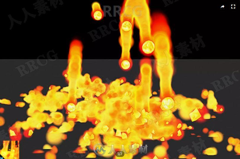 火焰爆炸火球粒子视觉特效Unity游戏素材资源