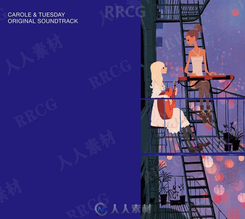 卡罗尔与星期二动画配乐原声大碟OST音乐素材合集