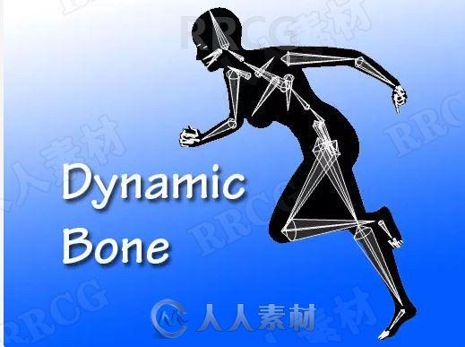 角色动态骨骼关节物理效果动画工具Unity游戏素材资源