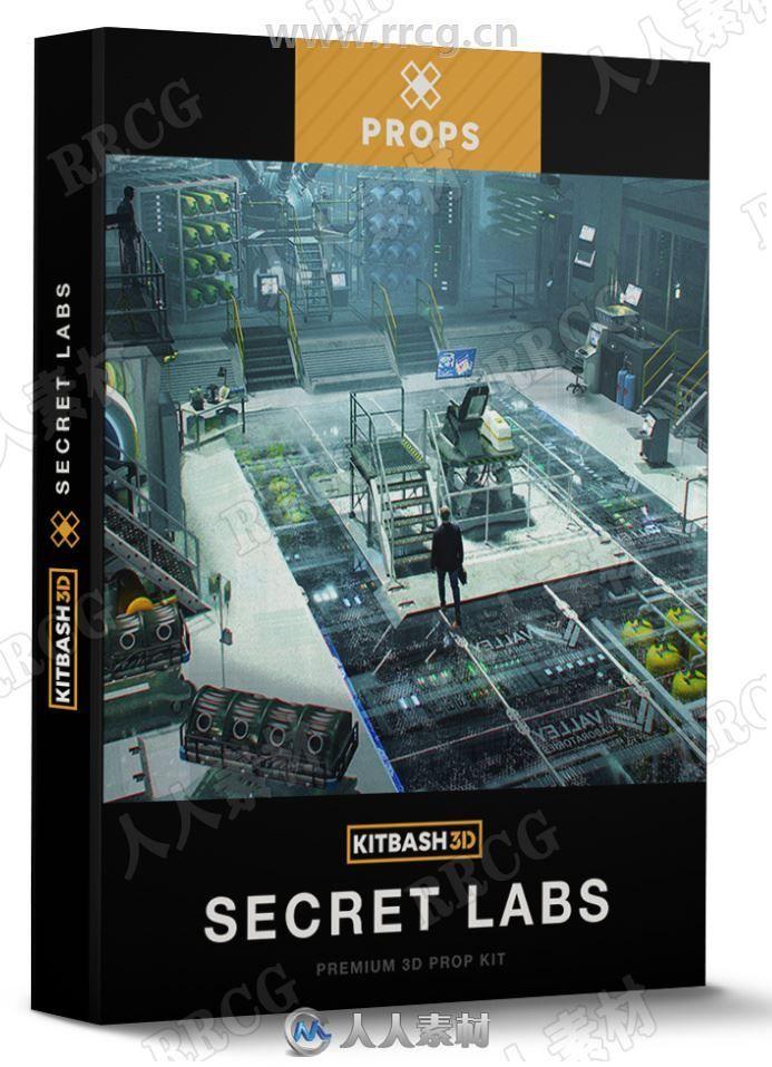 高科技神秘实验室粒子对撞机真空密封室等设备场景3D模型 完整版