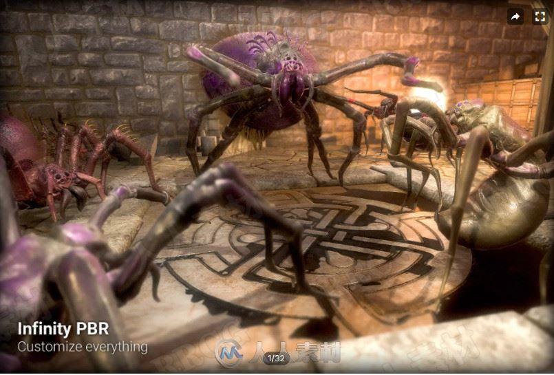 科幻巨型蜘蛛生物3D角色Unity游戏素材资源