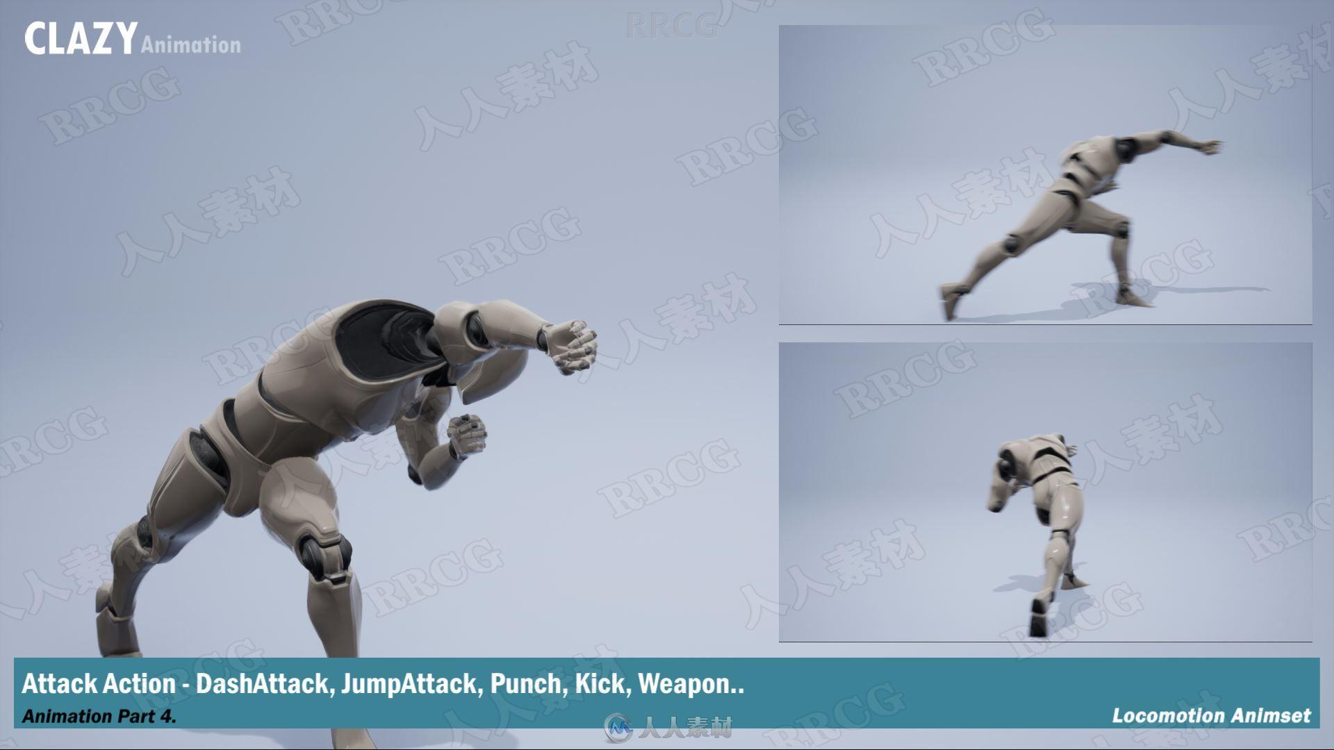 350种角色快速躲避障碍动作Unreal Engine游戏素材资源