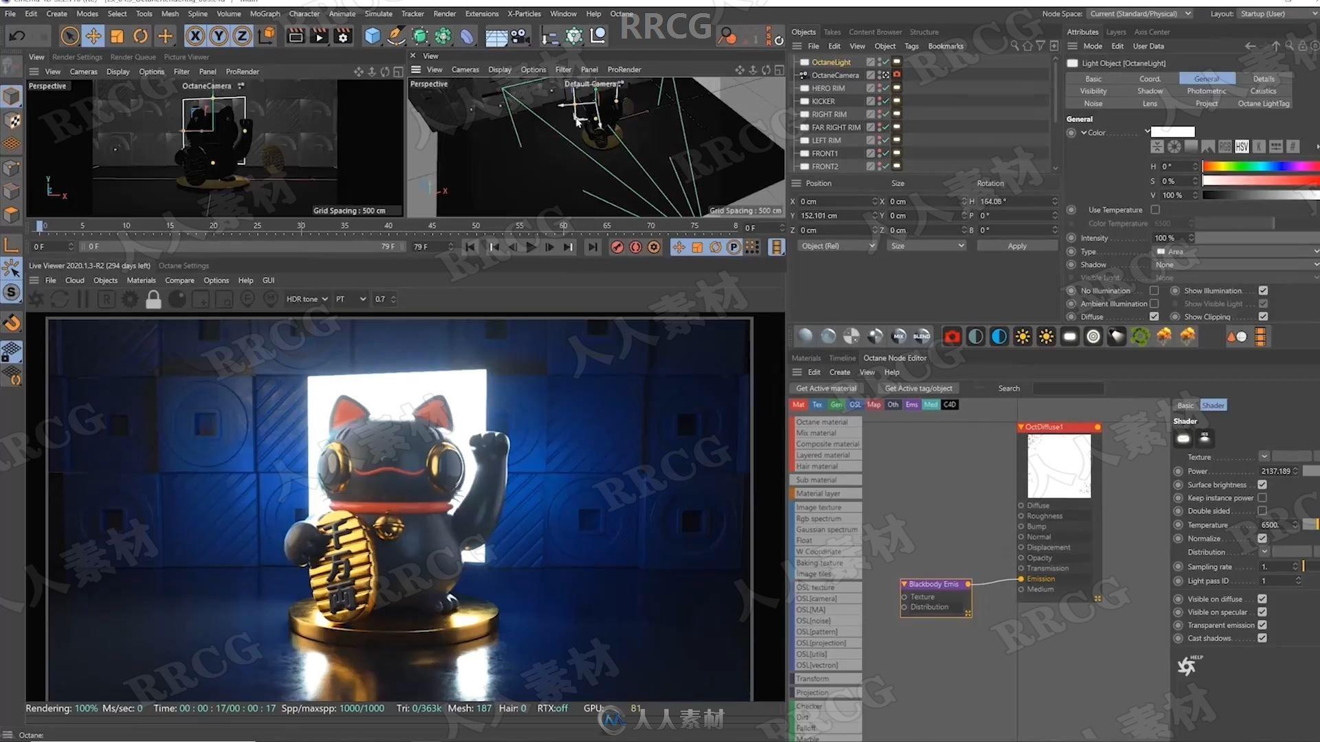 Cinema 4D 3D概念动画艺术养成培训视频教程第1-8季合集