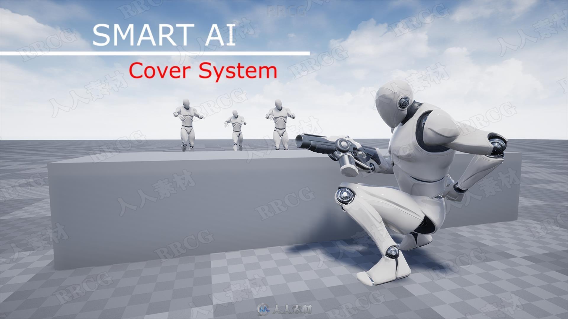 人工智能系统工具Unreal Engine游戏素材资源