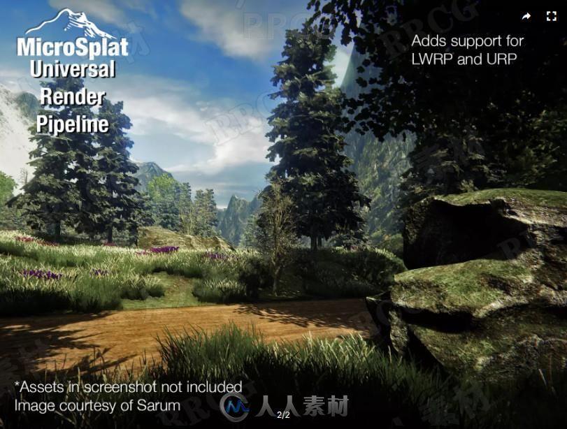 卡通自然热带森林着色器地形工具Unity游戏素材资源