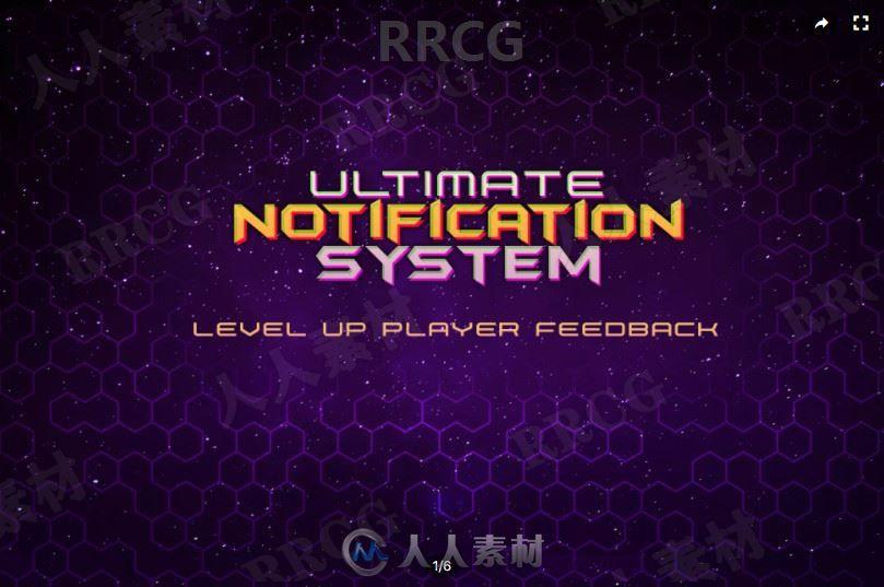 玩家反馈通知系统图形用户界面Unity游戏素材资源