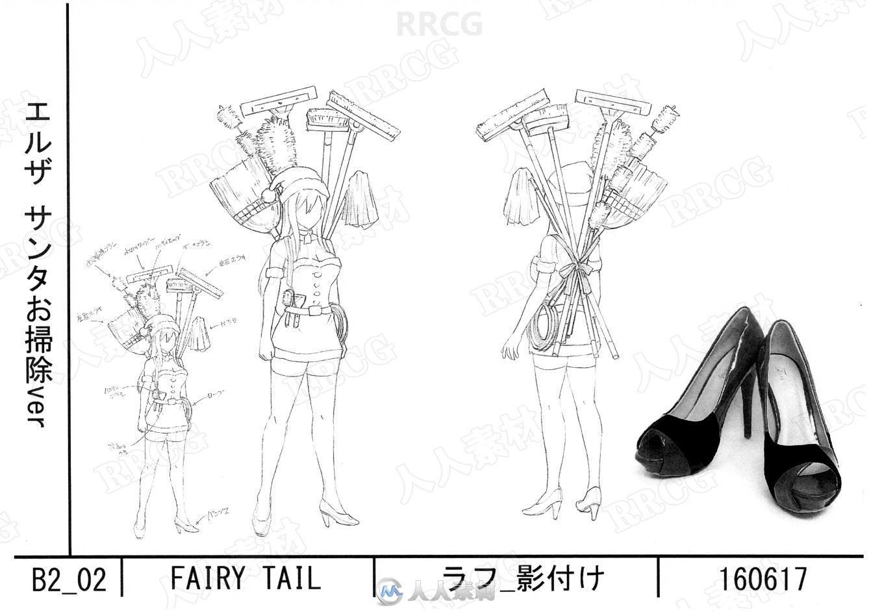 《妖精的尾巴》动画官方设定线稿原画集