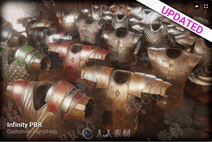 逼真3D盔甲服饰道具Unity游戏素材资源