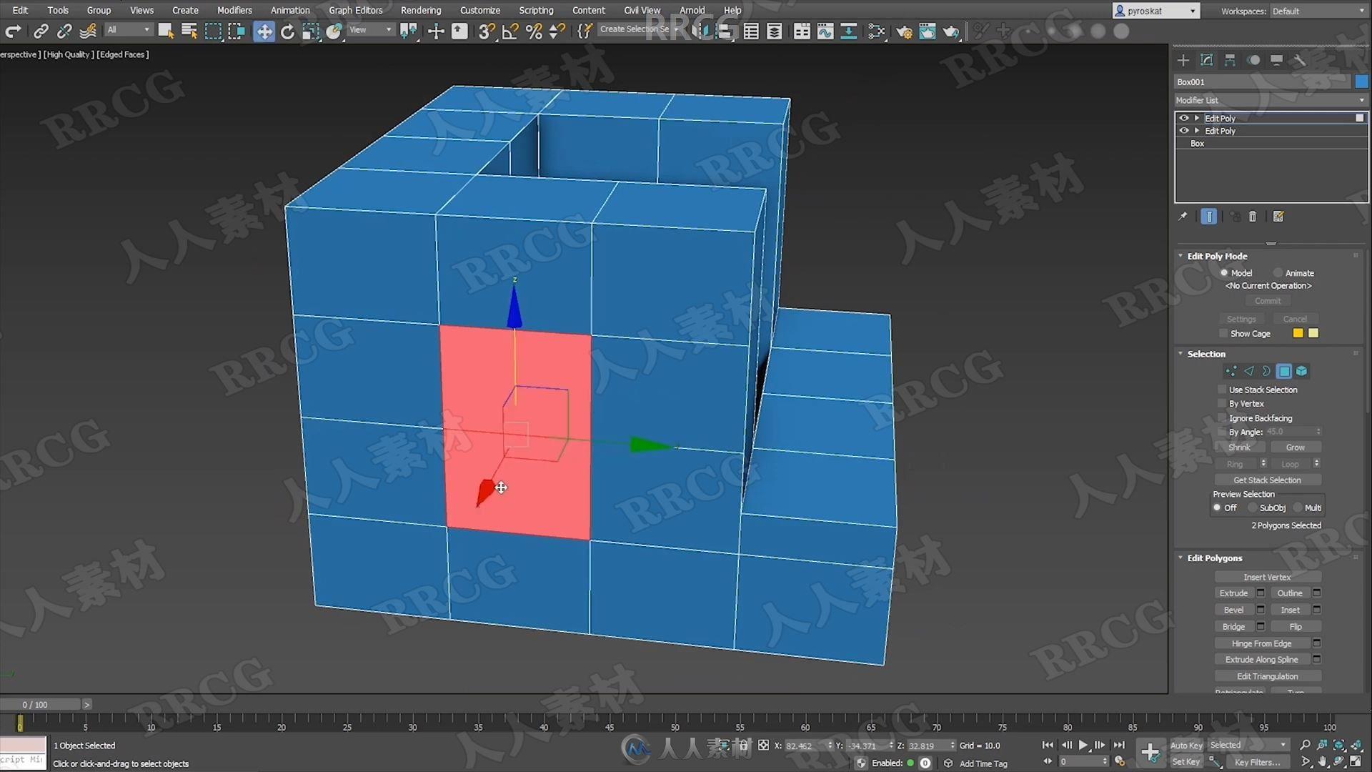 Autodesk 3dsMax三维软件V2022.0.1版