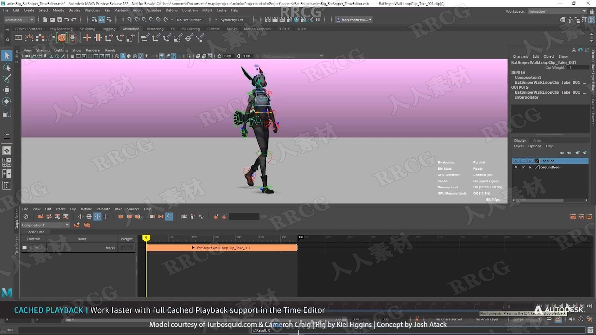 Maya三维建模与动画软件V2022.2版