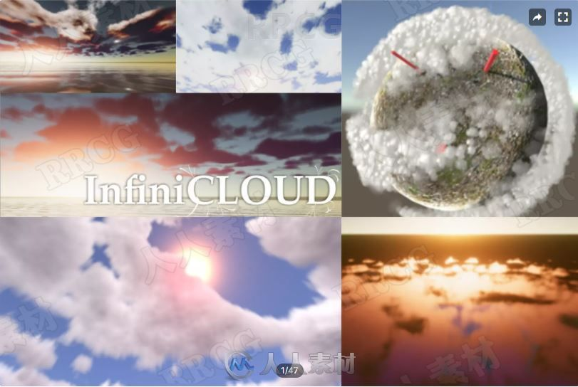 立体云朵天空粒子效果工具Unity游戏素材资源