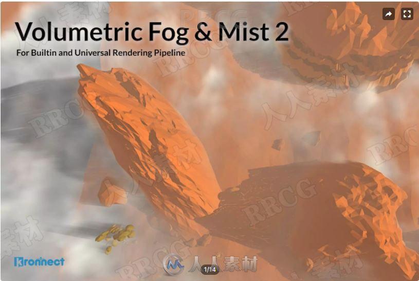 立体逼真烟雾雾霾全屏与镜头效果着色器Unity游戏素材资源