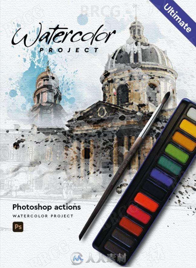 抽象晕染效果水彩画建筑艺术图像处理特效PS动作