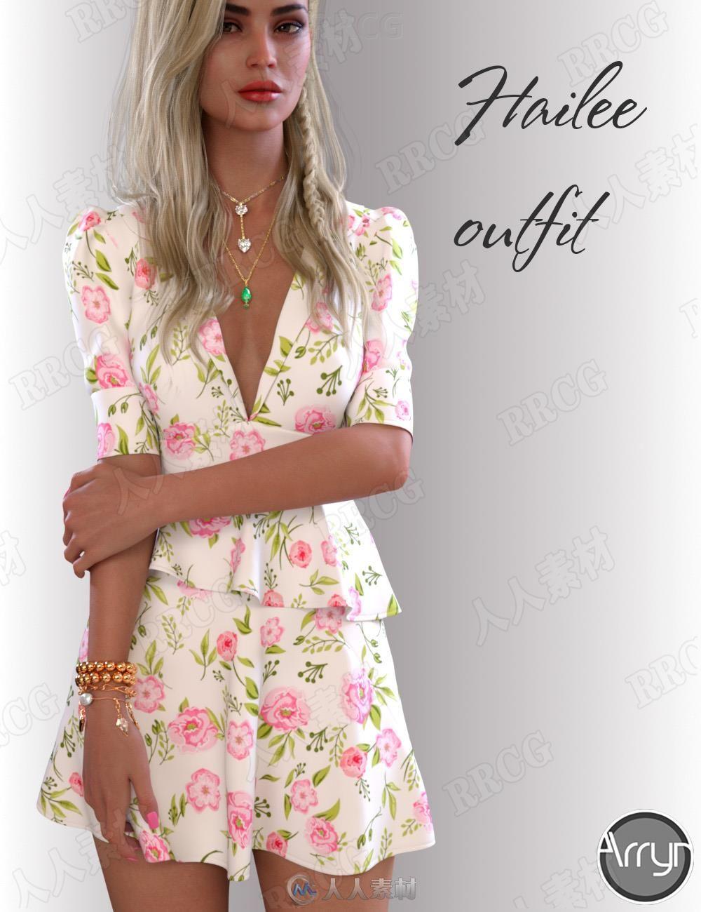 正式商务女性清新碎花鱼摆两件套连衣裙服饰套装