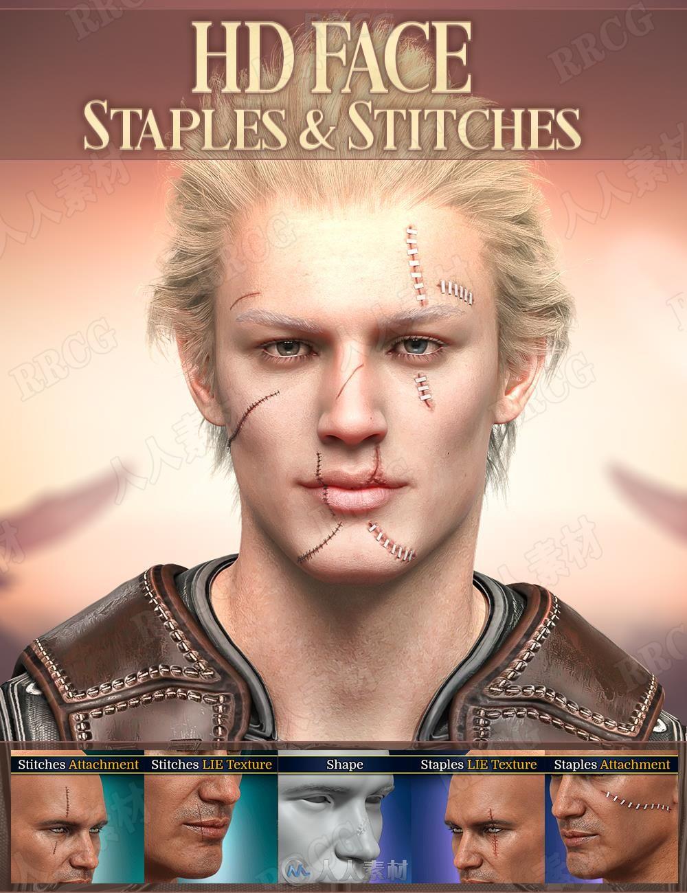 高清人物面部疤痕缝针伤痕效果3D模型合集