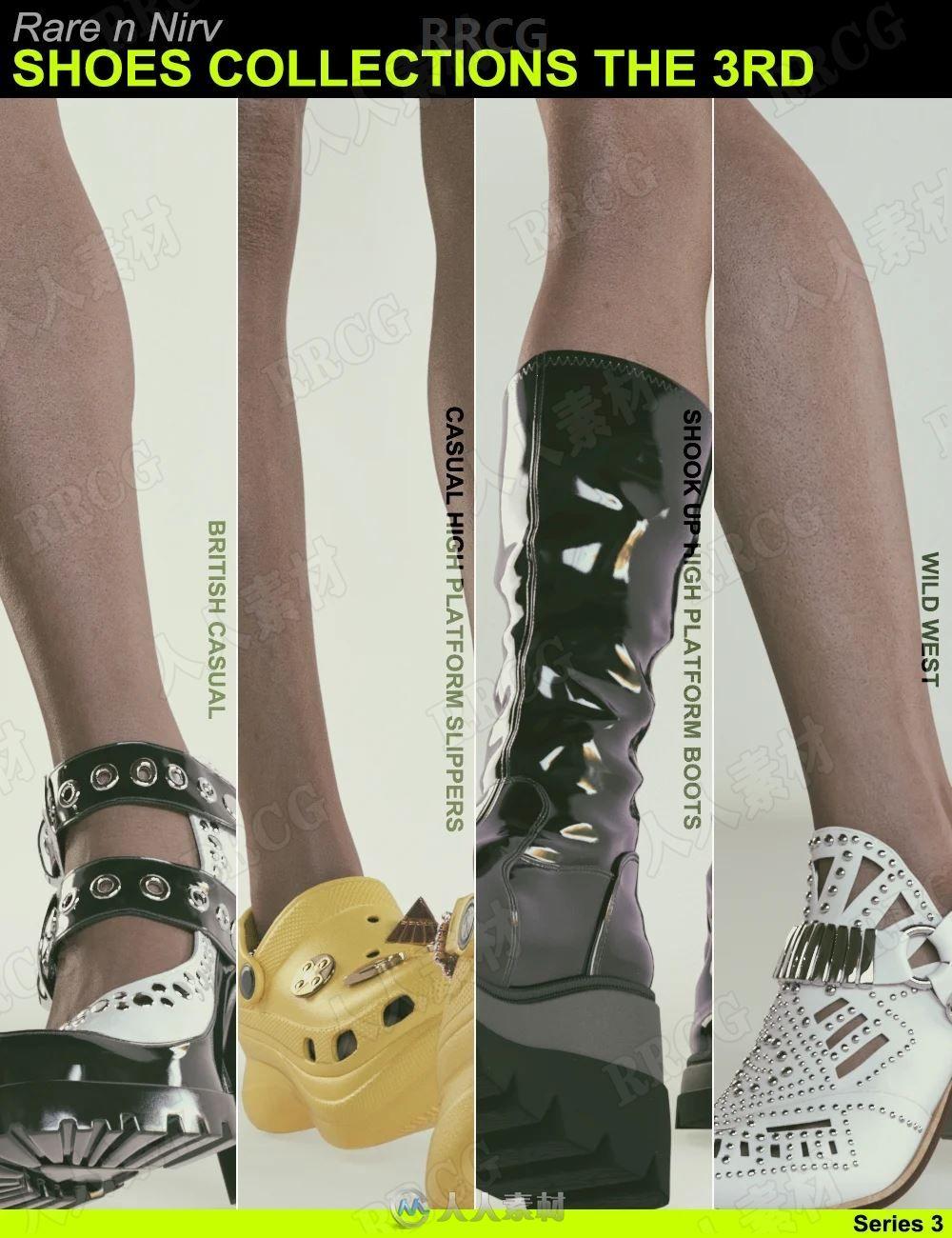 4对不同风格女性日常休闲鞋子3D模型合集