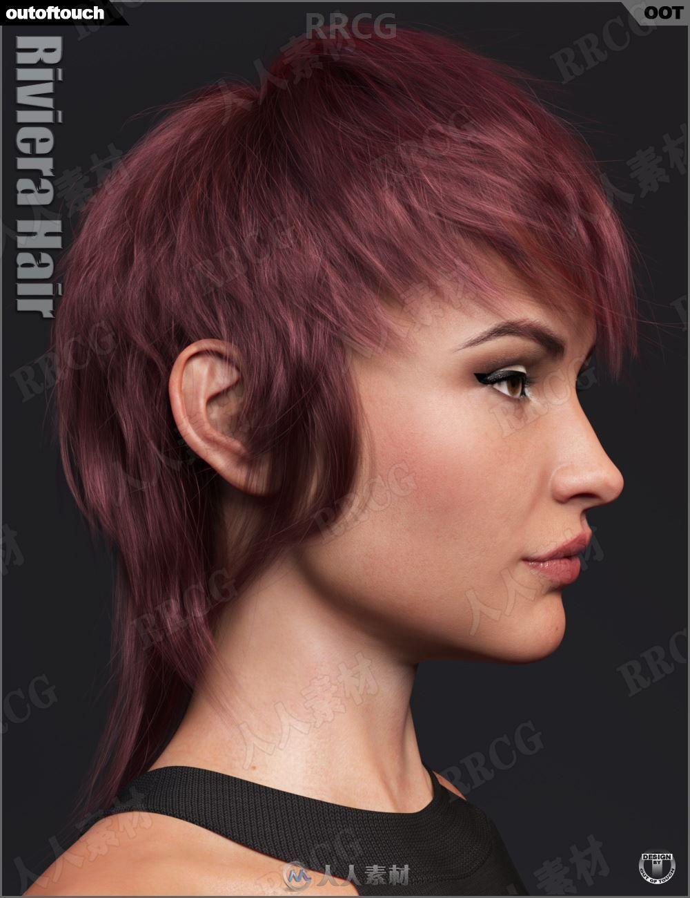逼真人物前短后长干练锁骨发发型发色3D模型合集