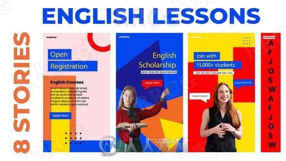 色彩艳丽版式英语课程故事展会动画AE模板