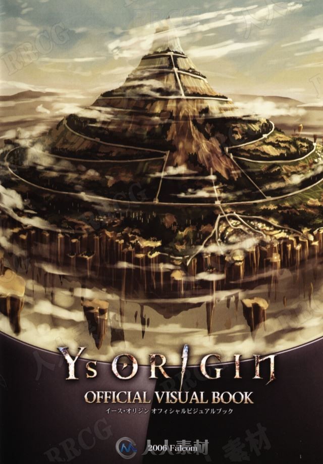 日本游戏《伊苏 起源》角色场景官方设定画集