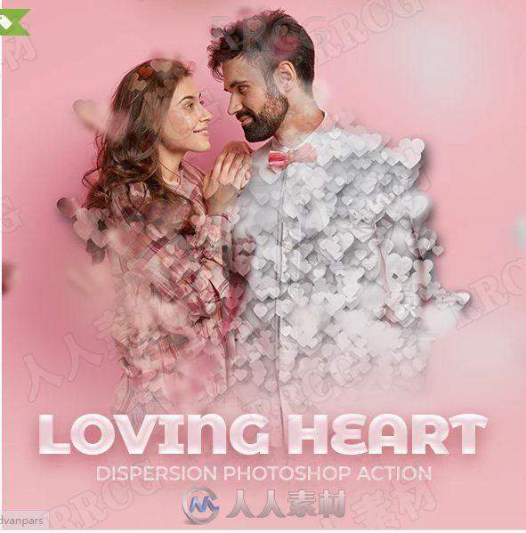 浪漫情侣写真多个分散爱心图案叠加效果艺术图像处理特效PS动作