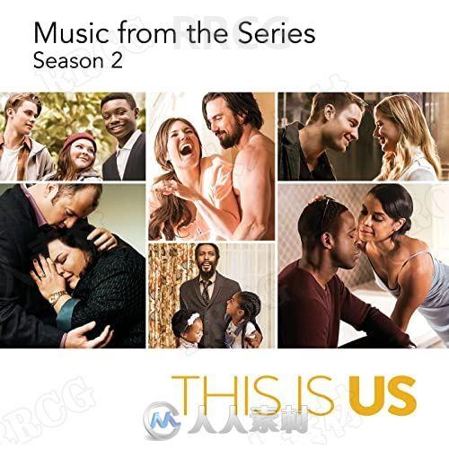 我们这一天 第一季影视配乐原声大碟OST音乐素材合集