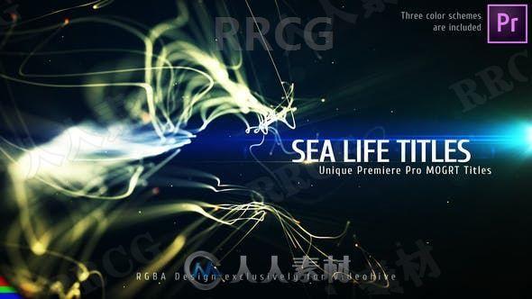 现代抽象海洋纤维标题展示动画PR模板