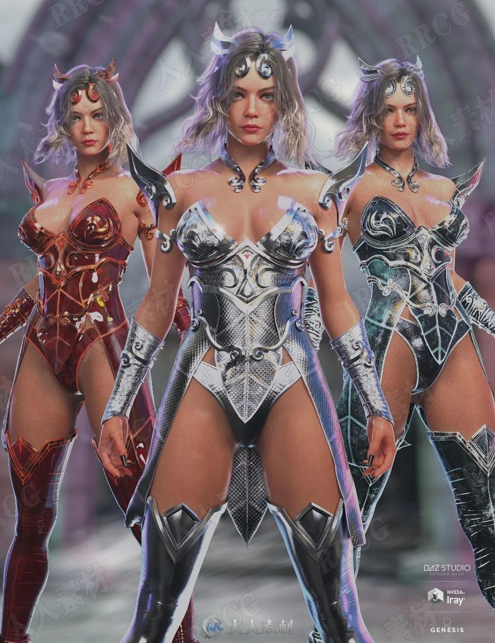 六套科幻机甲性感女性服饰套装纹理3D模型合集