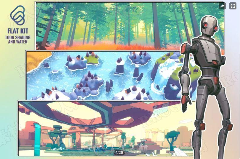 卡通效果着色器视觉特效Unity游戏素材资源