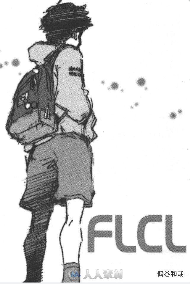 《特别的她》日本动画分镜脚本线稿画集