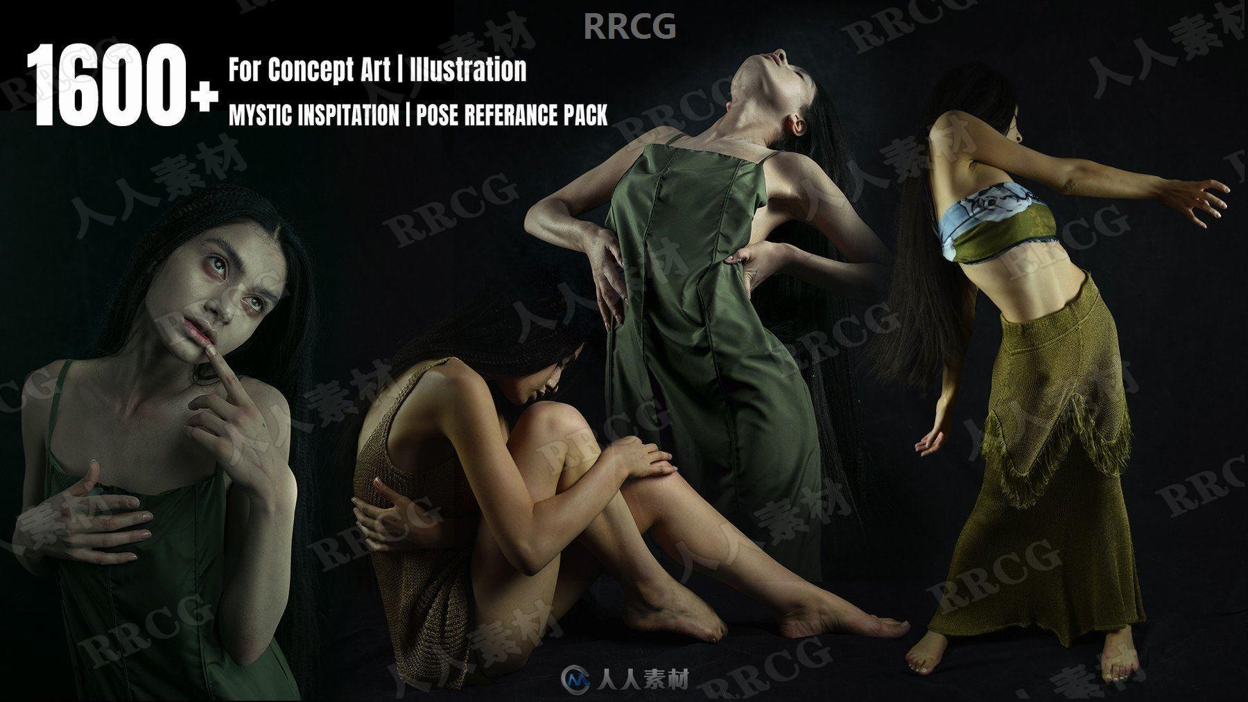 1600组丰富灵感女性姿势造型高清参考图片合集